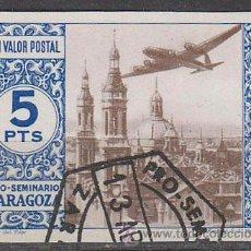 Sellos: VIÑETA PRO SEMINARIO DE ZARAGOZA DE 1945, USADO. Lote 43912668