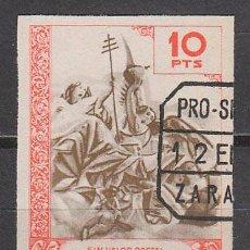 Sellos: VIÑETA PRO SEMINARIO DE ZARAGOZA DE 1945, USADO. Lote 43912686