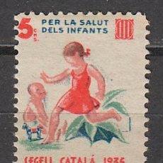 Sellos: VIÑETA SEGELL CATALA DE 1935, PRO INAFNACIA, NUEVO. Lote 43912803