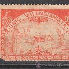 Sellos: VIÑETA DE UNIO VALENCIANISTA, USADO. Lote 43912860
