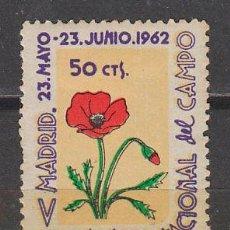 Sellos: VIÑETA: 5º FERIA INTERNACIONAL DEL CAMPO EN MADRID. AÑO 1962. NUEVA. Lote 43979178