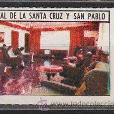 Sellos: VIÑETA, HOSPITAL DE LA SANTA CRUZ Y SAN PABLO, NUEVO. Lote 43979235