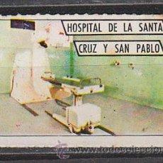Sellos: VIÑETA, HOSPITAL DE LA SANTA CRUZ Y SAN PABLO, NUEVO. Lote 43979242