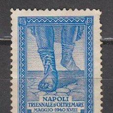 Sellos: VIÑETA, IATLIA, EXPOSICIÓN TRIENAL DE ULTRAMAR, AÑO 1940, USADA. Lote 43979468