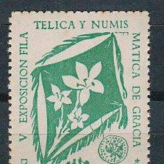 Sellos: VIÑETA, 1954, FLORES, EXPOSICION DE GRACIA, NUEVA ***. Lote 44102007