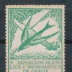 Sellos: VIÑETA, 1954, PAJARO Y AVION, EXPOSICION DE GRACIA, NUEVA ***. Lote 44102010