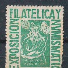 Sellos: VIÑETA, 1954, EXPOSICION DE GRACIA, NUEVA ***. Lote 44102026