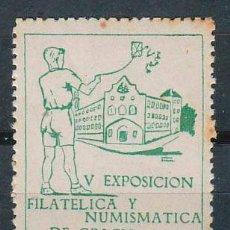 Sellos: VIÑETA, 1954, NIÑO CON UNA COMETA, EXPOSICION DE GRACIA, NUEVA ***. Lote 44102033