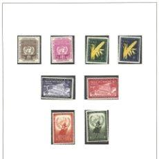 Sellos: NACIONES UNIDAS (NY) 1954 -NUEVOS -. Lote 44144888