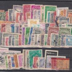 Sellos: .LOTE PANAMA DE 86 SELLOS, DIVERSAS CALIDADES,. Lote 44900182