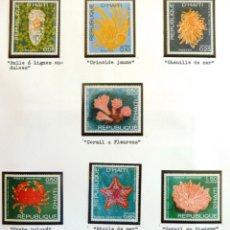 Selos: SELLOS DE HAITI 1973. 7 VALORES NUEVOS. ANIMALES MARINOS.. Lote 45376484