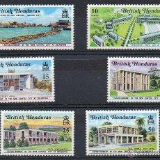 Sellos: BELIZE HONDURAS BRITANICA AÑO 1971 YV 259/64*** EDIFICIOS DE BELMOPAN - ARQUITECTURA - ÁRBOLES. Lote 45471670