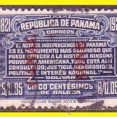 Sellos: PANAMÁ (CANAL ZONE) 1920 YVERT Nº 49 (O). Lote 45892191