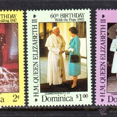Sellos: DOMINICA 898/900** - AÑO 1986 - 60º ANIVERSARIO DE LA REINA ISABEL II. Lote 45954216