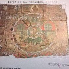 Sellos: SELLOS TAPIZ DE LA CREACIÓN GERONA 1980. Lote 47012523