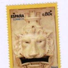 Sellos: ESPAÑA 2011 4673 SELLO ** BUZON DE CORREOS S.XIX AMERICA UPAEP. Lote 34942507