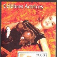 Francobolli: CONGO 2002 HOJA BLOQUE SELLO DE LA FAMOSA ACTRIZ GRACE KELLY - CINE. Lote 145498472