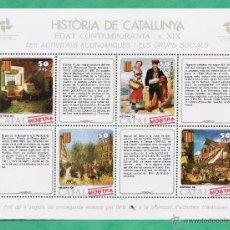 Sellos: HISTORIA CATALUNYA - EDAT CONTEMPORANIA - ACTIVITATS ECONOMIQUES I SOCIALS - Nº 37 - 1HB - MOSTRA. Lote 48653907