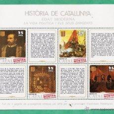 Sellos: HISTORIA CATALUNYA - EDAT MODERNA - VIDA POLITICA - Nº 29 - PAU CLARIS / R. CASANOVA - 1HB - MOSTRA. Lote 48653924
