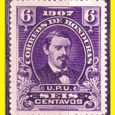 Sellos - HONDURAS 1907 IVERT nº 103 * - 48826731
