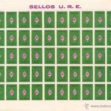 Sellos: HOJA 50 SELLOS U.R.E. UNIÓN RADIOAFICIONADOS ESPAÑOLES - COMO NUEVA. Lote 49030759