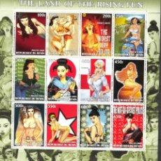 Sellos: BENIN 2003 HOJA BLOQUE SELLOS PINTURAS- ARTE EROTICO - LA TIERRA DEL SOL NACIENTE- DESNUDOS- PIN UP. Lote 49321643