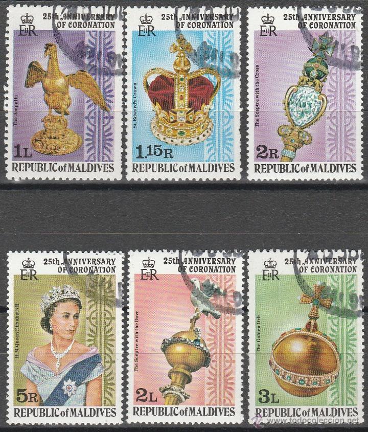 REPUBLICA DE MALDIVES. 1978. SERIE. 25º ANIVERSARIO CORONACION ISABEL II. *,MH (Sellos - Extranjero - América - Otros paises)