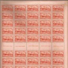 Sellos: 1933-38 - BASSE-POINTE - MARTINICA - FRANCIA. Lote 49841617