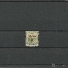 Sellos: 1899-1902 - MAURICIO. Lote 49955312