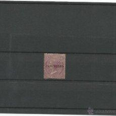 Sellos: 1863-70 - EFIGIE REINA VICTORIA - MAURICIO. Lote 49955479