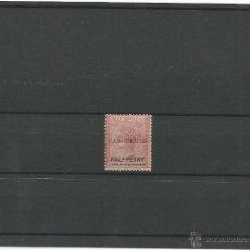 Sellos: 1877 - EFIGIE REINA VICTORIA - MAURICIO. Lote 49955574