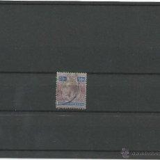 Sellos: 1913-21 - JORGE V - HONDURAS BRITANICA. Lote 49955864
