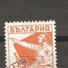 Sellos: LOTE Y-SELLOS SELLO BULGARIA AÑO 1935 25 EUROS CATALOGO. Lote 50683201
