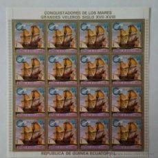 Sellos: PLIEGO DE 16 SELLOS GUINEA ECUATORIAL BARCOS CONQUISTADORES DE LOS MARES. Lote 51584224