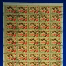 Sellos: PLIEGO DE 50 SELLOS DE LA UNIÓN SOVIÉTICA (URSS), SALTO DE ALTURA. Lote 51600375