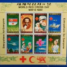 Sellos: HOJA BLOQUE SELLOS DE KOREA. DÍA DE LA CRUZ ROJA 1980. Lote 51660987