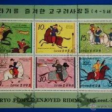 Sellos: HOJA BLOQUE SELLOS DE KOREA. KOGURYO 1979. Lote 51661225