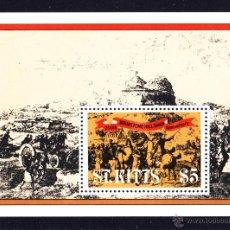 Sellos: SAN KITTS HB 10** - AÑO 1982 - 200º ANIVERSARIO DEL SITIO DE LA COLINA DE BRINSTONE. Lote 51704385