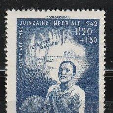 Sellos: ST, PIERRE ET-MIQUELON. 1942. SERIE. DONATIVO SEMANAL. **.MNH. Lote 52834954