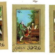 Sellos: LOTE DE 5 SELLOS STATE OF OMAN. WOLFGANG A. MOZART. AÑO 1972. Lote 53727948