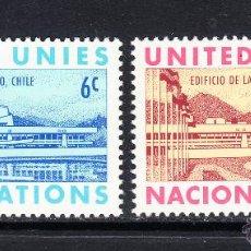 Sellos: NACIONES UNIDAS NEW YORK 188/89** - AÑO 1969 - EDIFICIO DE NACIONES UNIDAS EN SANTIAGO DE CHILE. Lote 173100085