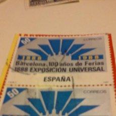 Sellos: 2 SELLOS 1888-1988 BARCELONA, 100 AÑOS DE FERIAS - 1888 EXPOSICIÓN UNIVERSAL. Lote 53907700