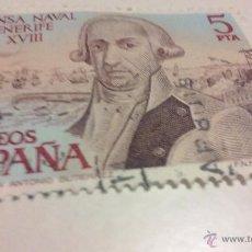 Sellos: SELLO DEFENSA NAVAL DE TENERIFE, SIGLO XVIII, GENERAL D. ANTONIO GUTIERREZ - FNMT 1979. Lote 53908475