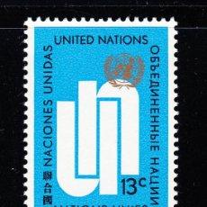 Sellos: NACIONES UNIDAS NEW YORK 190** - AÑO 1969 - ALEGORIAS. Lote 173100213