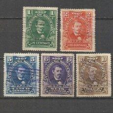 Sellos - HONDURAS 1907 YVERT NUM. 100/104 USADOS - 55131774
