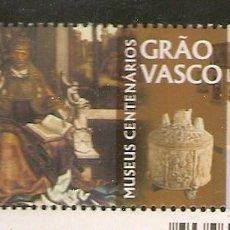 Sellos: PORTUGAL ** & MUSEOS CENTENARIOS, GRÃO VASCO 2016 (1). Lote 55138531