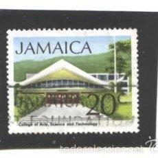 Sellos: JAMAICA 1972 - MICHEL NRO. 359 - USADO. Lote 55342649