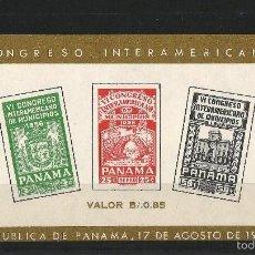 Sellos: PANAMA 1956 HOJA BLOQUE. Lote 56496904