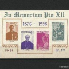 Sellos: PANAMÁ 1958 HOJA BLOQUE. Lote 56496909