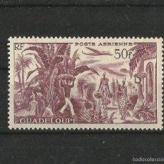 Sellos: GUADALUPE 1947 CORREO AEREO . Lote 56507507